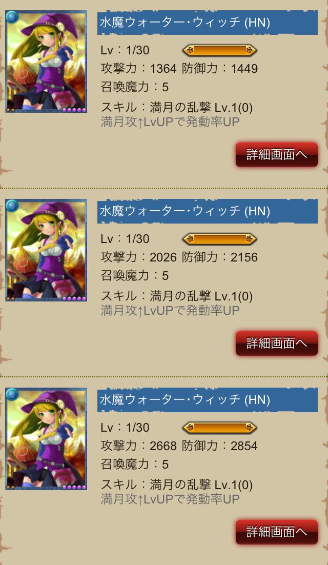 status_comparison.png